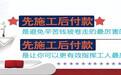 杭州哪家装修公司好?给大家推荐一个比较好的装修施工队伍