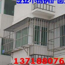 北京海淀区安装�防盗门安装防自己�真不一定��是�@�y角��盗窗护窗图片