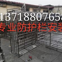北京房山區良鄉護網安裝窗戶防盜窗護窗安裝防盜門圖片
