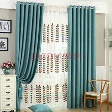 定制窗帘测量方法窗帘定做_窗帘布艺图片