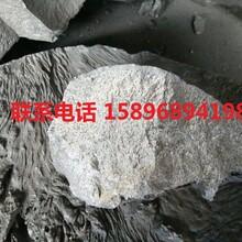 鋁錳鐵鋁錳鐵價格_鋁錳鐵廠家圖片