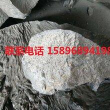 铝锰铁铝锰铁价格_铝锰铁厂家图片