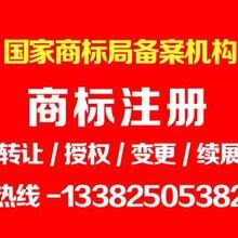 连云港出口商品条形码申请/国际EAN条形码申请/69食品条形码申请