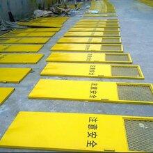廠家直銷電梯井口防護門施工電梯洞口人貨梯升降機安全門工地護欄圖片