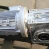蜗轮蜗杆减速机RV减速机WH减速机CW减速机天津减速机天津威尔森机械