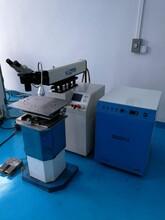自动激光焊接机图片