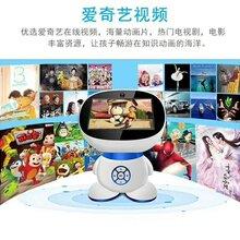 厂家直销早教机智能教育机器人高科技玩具图片