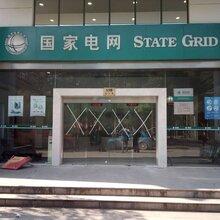 上海闸北区维修自动门商铺玻璃门安装更换图片