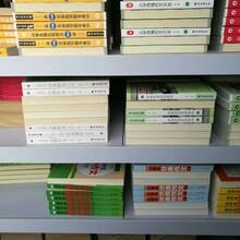 圖書批發找天道小田要書目圖片