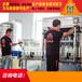 江苏柴油尾气处理液设备生产线车用尿素生产厂家