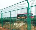 北京安路丝网制品有限公司生产公路护栏网铁路护栏网车间隔离网球场围网