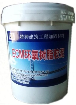 cgm灌浆料资质