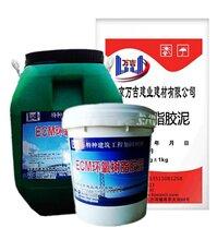 环氧树脂灌浆料水泥灌浆料,套筒灌浆料,环氧树脂砂浆,常州创恒图片