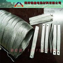 专业销售硅碳棒硅钼棒夹具优质铝编带铝箔导电带图片