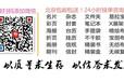 北京昌平生命科學園臺歷印刷包裝、書刊、雜志、彩頁等