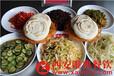 西安菜夹馍学习带配方不限时间陕西特色小吃技术培训