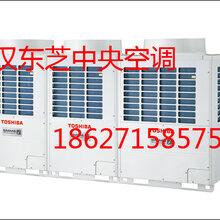 武汉东芝中央空调代理,东芝中央空调武汉市代理图片