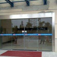 金顶街店面玻璃门安装石景山区钢化中空玻璃更换安装