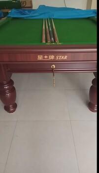 北京门头沟台球桌销售,美式球台专卖维修