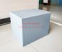 廣東紙箱式PP蜂窩板周轉箱可折疊蜂窩板箱
