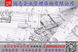 丹东建筑施工总承包三级资质代办及转让,劳务公司转让咨询!