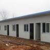 山西运城专业生产低价活动房优质彩钢房实惠临建房厂家直供简易房