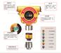 燃气报警器安装事项及维护保养