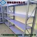 西宁市仓储货架商务货架五金货架中重型货架厂家直销