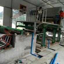烧纸造纸机械,1092型日产2-3吨烧纸机器多少钱一台图片