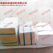 济南耐火棉材料面向浙江地区统一销售