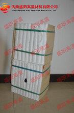 窑炉工业炉公司专用保温卖货模块