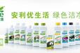 浙江台州安利产品送货电话多少台州安利店铺在哪