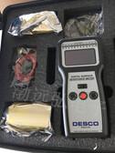 DESCO19290重锤式表面电阻仪套件进口