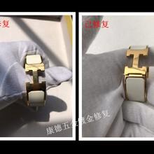 珠宝首饰修复项链修复图片