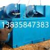 山西強瑞機械礦井電熱風爐電加熱機組