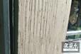 江苏内外墙肌理漆施工肌理漆厂家批发