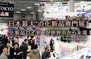 2019日本东京国际化妆品展览盛世图片