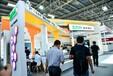 2020年北京供熱展ISH(光伏+中國熱泵展)