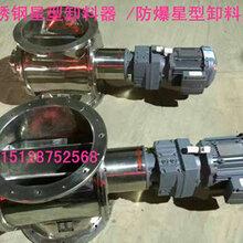 河北唐山工业专用卸料器的维护及工作是怎样的