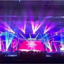 北京朝阳舞台灯光音响LED显示屏租赁