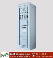 科能达计算机用UPS电源厂家河南ups电源知名品牌