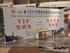 南京会议设备租赁南京背景板搭建签到背景墙制作