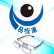 易视康近视矫正易视康矫正视力可以吗