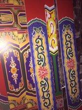 南古装饰扣板寺庙佛堂古建藻井地宫精品花格吊顶浮雕图片