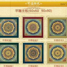 寺庙禅堂彩绘天花板古建雕花藻井平雕贴金彩绘地宫图片
