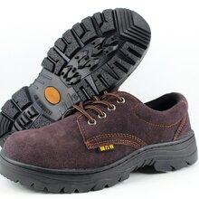 劳保鞋生产厂家图片