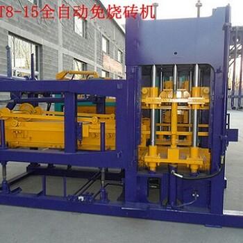 衡水免烧砖机生产厂家液压机械制造商建丰砖机环保智能机