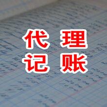 公司注册变更速度办理,淄博隆杰财税