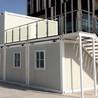 专业定制出售出租住人集装箱活动房集装箱式房新型模块化彩钢板房屋