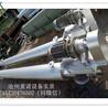 礦山/水泥移動管式螺旋輸送機生產廠家